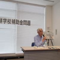 浦和での集会 5月4日