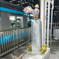 JR浜松町駅ホームの小便小僧はランドセル姿