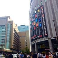 既に30℃近い大阪の朝