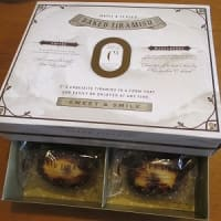 羽田のお土産 焼きティラミスはアンリ・シャルパンティエだった