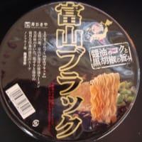 カップラーメン食べ比べ(15)