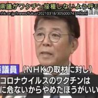 🦋日本はワクチンパスポートと飲食店連携を見送りました。2021/10/20