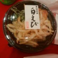 白エビ刺身丼と白エビ天麩羅丼