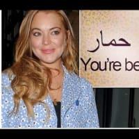 「あなたは美しい」???