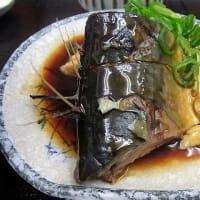 さばの煮付定食(日替) 藤原