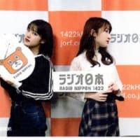 「ラジオ日本、カントリー・ガールズの只今ラジオ放送中!!」第243回 (12/8)