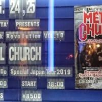 メタルチャーチ クラブチッタ・川崎 2019.8.24