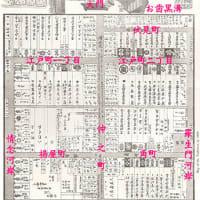 吉原遊廓跡 #02