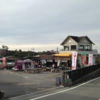 日本一かわいい道の駅。