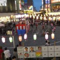 『第33回納涼おどり』が7月20・21日に開催されました@本八幡南口ロータリー広場