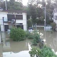 都内、立川と日野を結ぶ「日野橋」、「崩壊寸前!」のようだ!/ 各地のインフラ崩壊の様子。