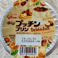 スーパーで買った♪プッチンプリンo(*^▽^*)o