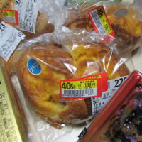夏野菜 高騰 日照不足 ・・・!!??      № 7,851