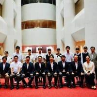 青少年海外派遣プログラム