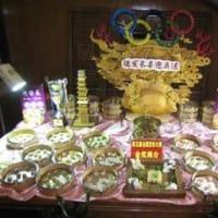 餃子天国 ~ originated in Xian ~