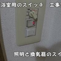 福岡 マンションの遮音フローリングの張り替え・リフォームしました。朝日ウッドテック・ライブナチュラル採用