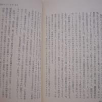 左利き者の証言(17)投打「二刀流」の先人・川上哲治-週刊ヒッキイ第568号
