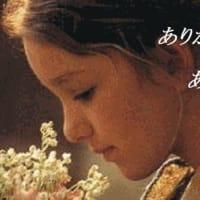 ポエムストーリー物語詩:幸せをありがとう