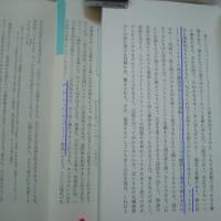 左右反転小説-左利きになった男(楽しい読書/週刊ヒッキイ・コラボ編)
