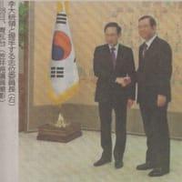 日韓議連代表団が李大統領を訪問=志位委員長、あいさつを交わす!