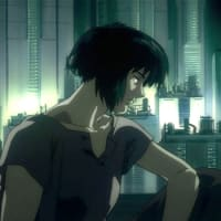 「GHOST IN THE SHELL/攻殻機動隊」(1995年)OP「謡」