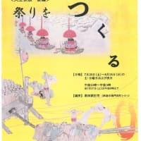 7月27日は津島市で天王祭、ぜひ堀田家住宅にもでかけよう