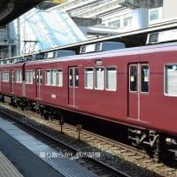 阪急 蛍池(2012.5.5) 3060F 普通 雲雀丘花屋敷行き