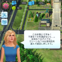 SIMCITY BUILDIT その2