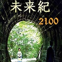 202002コロナウイルス拡散ばら撒き国賊安倍に日本人は恐怖のどん底