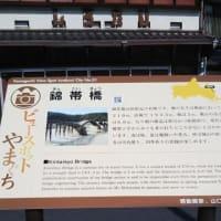 ANA とくたび 広島旅行2