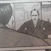 日本の山を売っぱらうのはこんなことらしい【国有林野運営管理法改正=彼らへ山を売っぱらう民営化のことです。】