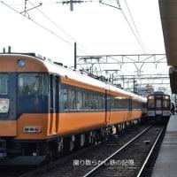 近鉄 近鉄蟹江(2021.7.24) 12239F+12251F 回送