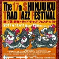 第17回新宿トラッドジャズフェスティバル