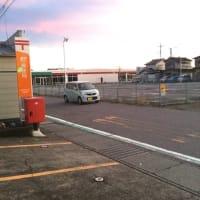 駐車場】旧ヨークマートPが比較的空いています