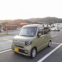 山口・秋吉台から角島大橋への車中泊(経過)PCの充電が出来ない