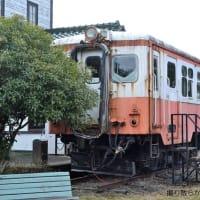 加悦SL広場(2020.3.20) 旧加悦鉄道 キハ10-18