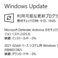 Windows 10 バージョン 21H1 (Insider Beta チャンネル) に、以前インストールした累積更新(KB4601382) が 再度降りてきました。