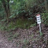 水口岡山城@滋賀県甲賀市水口町 令和三年(2021)7月17日