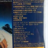 紙ジャケットCD エルトン・ジョン「フィラデルフィア・フリーダム~エルトン・ジョン・グレイテスト・ヒッツ VOL.2」