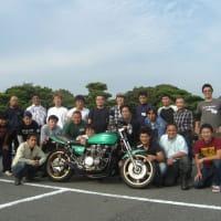 z650専用ブログ 最終回