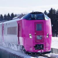 北海道旅行 Part5 宗谷本線・石北本線でラッセルを撮影する