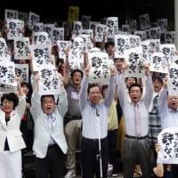 公安調査庁が日本共産党を「調査」しているのは自分の組織の存在意味がないのがバレないため。60年以上調査しても平和的な団体だという証拠しか出てこない共産党をいまだに調査していること自体が破防法違反だ。