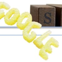 SEO検索エンジン最適化の順位の仕組みの真相が判明!