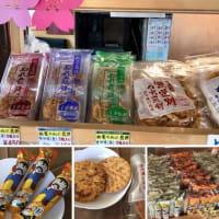 銚子電鉄外川駅売店の、まずい棒&ぬれ煎餅