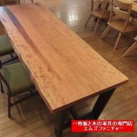 642、こだわって仕入れた一枚板テーブルから木のシンプルなテーブルも特別に。周年祭開催中。 一枚板と木の家具の専門店エムズファニチャーです