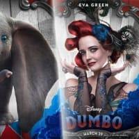 「ダンボ」Dumbo (2019 ディズニー)