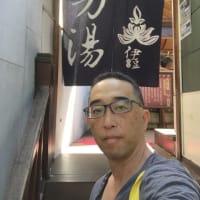 ②『谷関温泉』へ日帰りで行って来ました。【後半】