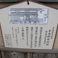 【岡山県・倉敷市】玉島リターンズ2015