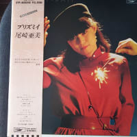 尾崎亜美「AMII OZAKI EARLY YEARS ALBUM BOX」発売されます