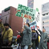 韓国相克問題と国際環境【NET TV ニュース】